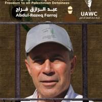 ファラージさん、行政拘禁された人々に対してアムネスティから緊急アクションの呼びかけ