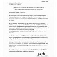 イスラエル大使館にパレスチナの行政拘禁者について嘆願書を届けました。