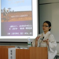 報告:セミナー「国際家族農業年と人びとの食料主権」