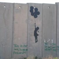 """ドキュメンタリー「""""The Iron Wall""""  鉄の壁」~パレスチナの人びとの自由を阻む壁~"""