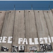 【パレスチナからのアピール】国際司法裁判所の判決が実行されるよう共に声をあげよう!
