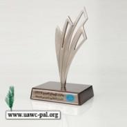 UAWCがアラブ思想財団賞(経済創造部門)を受賞!