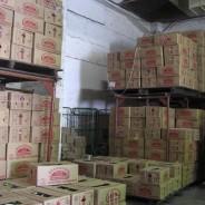 バナナニュース252号:バランゴンバナナが日本に届くまで⑤ ~日本輸入から追熟加工~