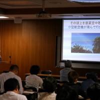 セミナー「フィリピン・ミンダナオと私たちの今を考える 『バナナと日本人』で描かれた問題は現在、どうなっているか?」報告