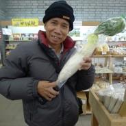 【バナナニュース288号】フィリピン・ミンダナオ島ツピ町から生産者が来日しました①
