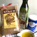 レシピ:キホンのATJ万能ドレッシング