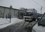 バランゴンバナナ 福島県新地町の仮設住宅を訪問