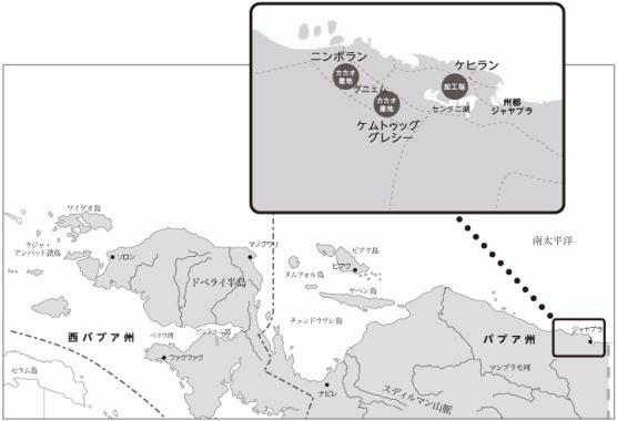 パプアの生産地の地図