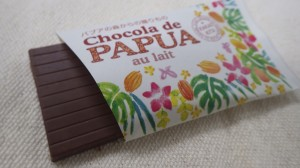 チョコラ デ パプア オーレ