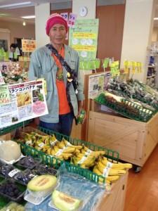 バナナ生産者交流会 新松戸デポーにて