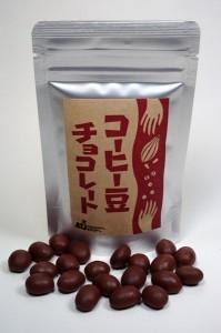 チョコラ デ パプアコーヒー豆