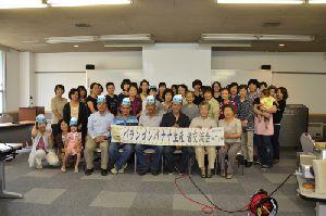 パルシステム山梨・理事sの富士山の歌で、日本一をめざして!交流会は閉じられました。