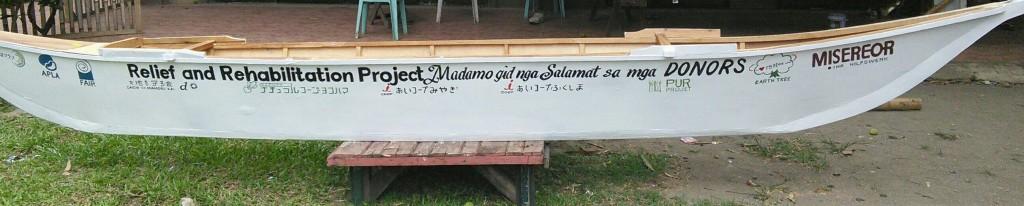 ボートに記載された募金団体のロゴ