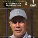 【パレスチナ ハンスト情報】 家族も弁護士も面会が許されていません!(UAWCからの報告)