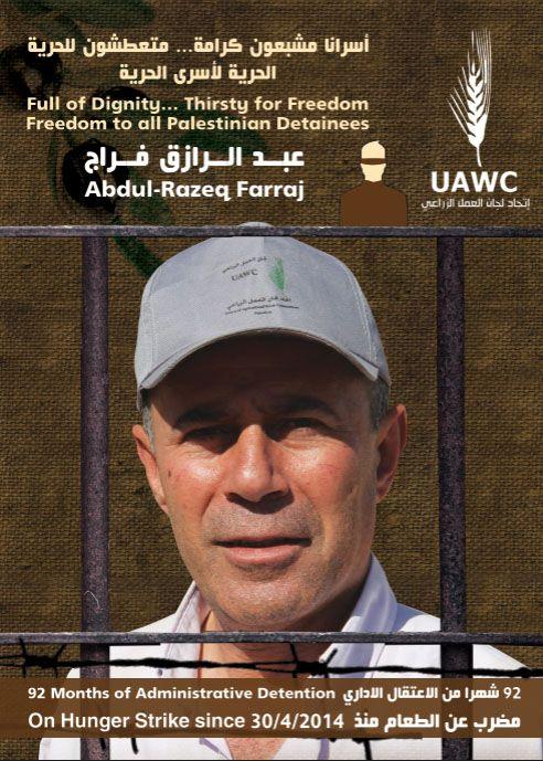 ファラージ氏と拘禁者の釈放を要求するポスター