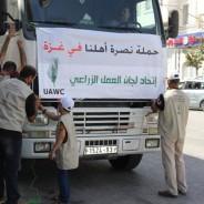 UAWC(パレスチナ農業開発センター)はガザ緊急キャンペーンの第1パート(最初の緊急キャンペーン)を実施しました
