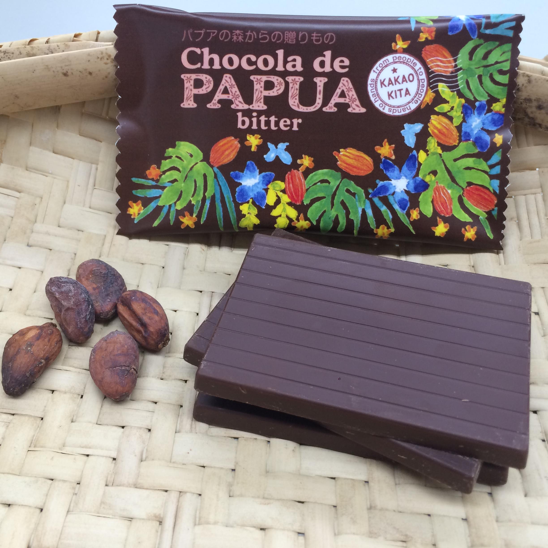 チョコラ デ パプア ビター