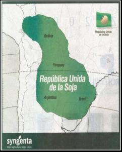 「大豆連合共和国」