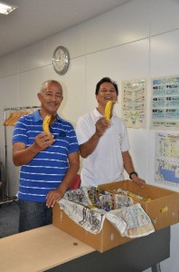 日本で熟したレイクセブのバナナとご対面!