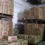 倉庫で保管されているバランゴンバナナ