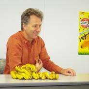 アメリカで使用禁止の農薬をニカラグアで使い続けた企業の倫理的責任を問いたい~「バナナの逆襲」フレドリック・ゲルテン監督インタビュー~