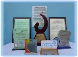 TUBAGAが受賞した表彰状やトロフィー