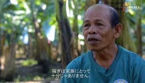 多国籍企業と栽培契約を結んだバナナ生産者の多くが、借金に苦しんでいます。